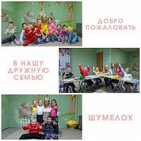 Открыт набор в детский развивающий центр