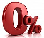 СРОЧНЫЙ ЗАЕМ ОТ 0% НА ЛЮБЫЕ ЦЕЛИ! ВЫБИРАЙТЕ!