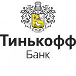 Работа из дома в БАНКЕ ТИНЬКОФФ (вакансии)