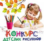 Конкурсы детские для детей 3-7 лет.