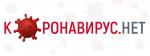 КОРОНАВИРУС.НЕТ (страхование от CoVID-19 онлайн!)