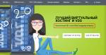Лучший хостинг для любых сайтов (бесплатная защита от DDoS-атак)!